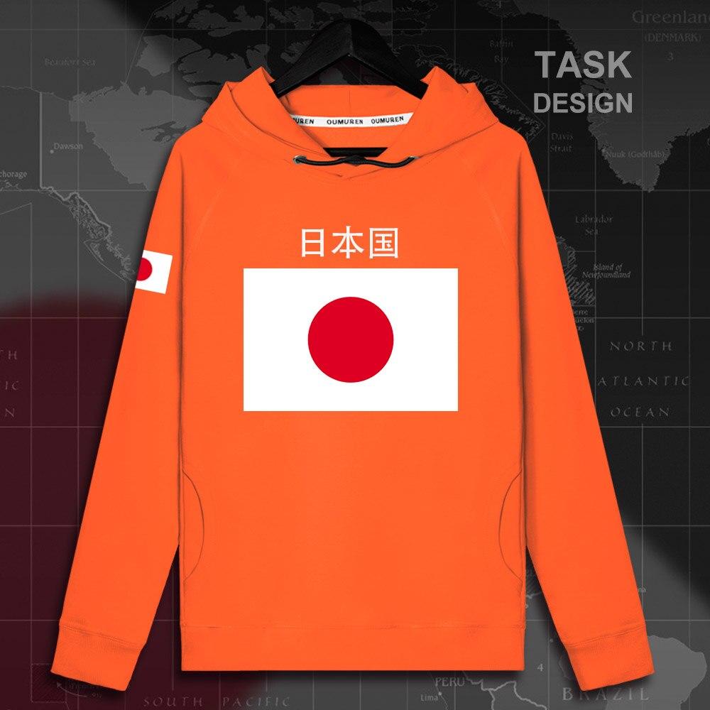 HNAT_Japan02_MA02orange