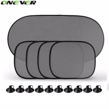 Onever 5 Pc/Set Black Auto Sun Visor Car Sun Shade Car Window Suction Cup Car Curtain Auto Sun Shade Car Styling Covers Sunshade