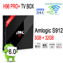 10PCS H96 PRO+ Android Tv Box 3GB 32GB Amlogic S912 H96 PRO Plus Android 6.0 Set Top Box 2.4G/5.8GHz WiFi BT4.1 4K Media Player