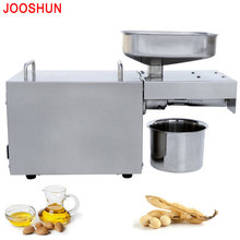 Silver Oil press Automatic Stainless steel oil making machine household oil filter machine Multi-function oil expeller 220V(China)