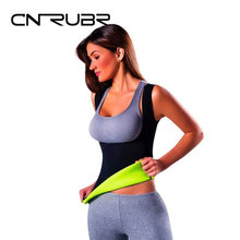 CNRUBR Brand Waist Trainer Hot Sale Neoprene Body Shapers Corset Slimming Belt Body Shaper Pulling Underwear Modeling Corset