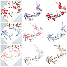 Beautiful Plum cloth sticker  Flower Patch stickers sweater repair subsidies Chapter for girls gifts