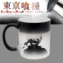 Tokyo Ghoul cool photo morphing coffee mugs transforming morph mug heat changing color porcelain printing Tea Cups cup(China)