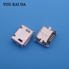 Micro usb jack smd feet 5pin For Nokia/oppo/Huawei/... tablet pc mobile phone netbook 100pcs/lot