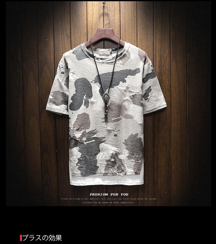 New arrival 2018 summer fashion letter print camouflage short sleeve t shirt for men men's military streetwear t-shirt DTX2 33 Online shopping Bangladesh