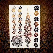 1PC Brand New Bracelet Design Flash Gold Tattoo Body Art Sleeve Arm Tattoo Sticker 21*15CM Fake MEtallic Waterproof Tatoo Selfie