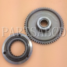 GY6 250CC Starter Clutch Assy For GY6 250CC ATV QUAD Scooter Go Kart