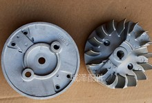 EH035 FLYWHEEL FITS ROBIN SUBARU EH35 & MORE 4 CYCLE 33.5CC 1.8HP ENGINE IGNITION FLY WHEEL TRIMMER(China)
