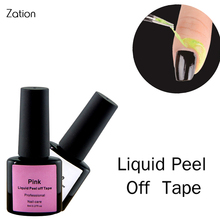 Zation Peel Off Liquid Finger Skin Protect Nail Tape Latex Palisade Nail Care nail polish Base Coat Gel Nail Art Polish Beauty(China)