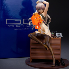 Free Shipping Sexy Adult Action Figures The anime Native ghost month bride cabinet wardrobe and mother model Doll Girl 27cm