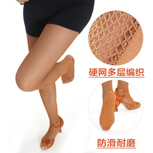 Buy KL501 High quality professional dance hard fishnet tights sexy cowhells pantyhose women stockings