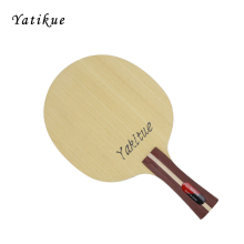 Yatikue Good quality table tennis blade 30551 fast loop carbon blade table tennis rackets racquet sports table tennis paddles