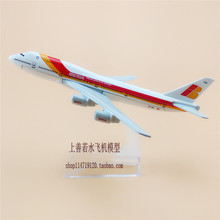 16cm Metal Spain Air IBERIA Airlines Boeing 747 B747 Airways Plane Model Airplane Model Aircraft Free SHipping