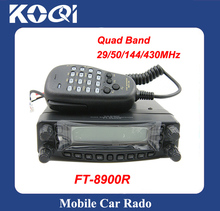 DHL freeshipping +Yaesu FT-8900R FT 8900R quad band 29/50/144 MHz/430MHZ mobile ham radio 50W power car walkie talkie FT-8900R