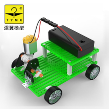 Gear Shift DIY Car Third Gear Sliding Variable Speed Car DIY Electric model Action Figure Kids Educational Puzzle Toy F20763