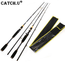 1.8M 7-25g Test M Power 100% Carbon Fiber Lure Baitcasting Spinning Fishing Rods(China)