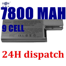 HSW 9 CELL Battery for Dell Latitude D820 D830 D531 DF192 DF230 DF249 GX047 CF623 Precision M4300 M65, DF192 DF230 bateria akku(China)