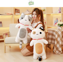 New Coming 1Pc 80cm 4Colors kawaii cat pillow stuffed plush cat plush toys PP Cotton cloth doll Christmas present kids toys