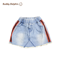 Baby Clothes 2017 New Summer Little Girl All-match Denim Skirt Baby Fashion Straight Skirt Shitsuke Mid-waist Package Hip Skirt.(China (Mainland))