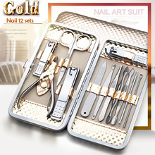 12pcs Multifunction Portable Stainless steel Nail Art Manicure Set Nail Care Tools with Mini Finger Nail Cutter Clipper Tweezers