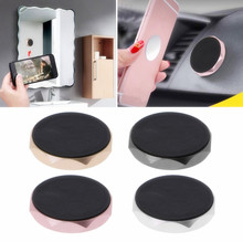 Mini Magnetic Mobile Phone Holder Car Dashboard Bracket Cell Phone Holder Stand For iPhone Samsung LG Magnet Mount Holder Z09(China)