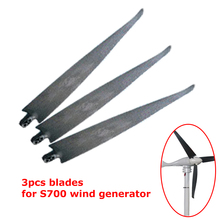 Wind Blades use for S700 wind-driven wind turbine generation Motor wind system(China)