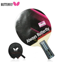 Genuine Butterfly Table Tennis PING PONG  Racket Tbc 200 For Junior