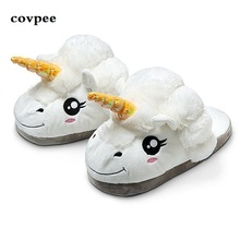 Halloween New Winter Indoor Slippers Plush Home Shoes Unicorn Slippers for Grown Ups Unisex Warm Home Slippers Shoes(China)
