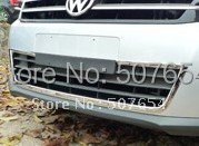 Free shipping! High quality Front Grill Low Trims for Volkswagen Tiguan 2009-2011