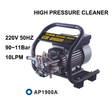 AP1900A 220V 1600W industrial high pressure washing machine 6-9mpa 10l/min car wash machine 6-9MPA(China)