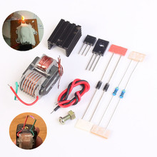 Diy Kit 3.7-4.2V to 15KV High Voltage Generator Inverter Arc Cigarette Igniter Coil Boost Module Transformer Electronic Suite
