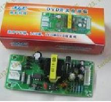 Free Shipping!!! EVD / DVD universal switching power supply board +5 V / +12 V/-12V LCD / LED screen module(China)