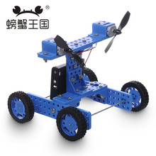 PW M34 DIY Mini Wind Car Model Technology Invention Funny Puzzle Education Car Toy(China)