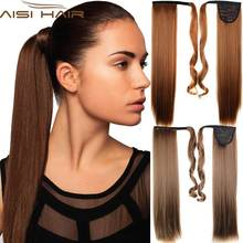 Pony Tail with Hair Extension Synthetic Long Straight Ponytail Hair Extensions hairpieces Fake Hair pony Tail Hair Pieces 22inch