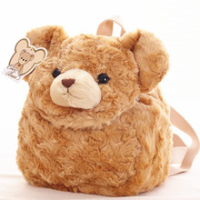 candice guo! cute plush toy lovely brown teddy bear soft backpack drawstring storage pocket baby candy bag birthday gift 1pc