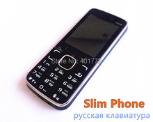 Slim Gold Mini Phone Camera MP3 Radio  Flashlight Dual Sim Card Cheap Cell Phone Russian Language Keyboard  H-mobile  2005D