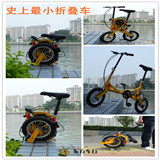 To Brazil south american Free! 12 inch folding bikes bicycle New arrival the smallest bike special bicycle by fedex in 5 days(China)