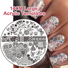 NEW 14CM Large Round Clear Acrylic Nail Stamping Plates Stamp Templates Image Polish Easy Transfer Tool Full Cover Flowers
