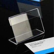 Толщина 2 мм 8.5x5.5 см акрил Пластик таблице знак ценник label Дисплей Бумага продвижение держателей карт 30 шт.(China)