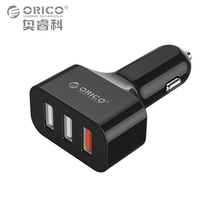 ORICO Quick Charge 2.0 Universal USB Fast Car Charger Adapter 35W For Mobile Phones iPhone Samsung Tablet PC 12V/24V Available