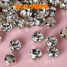 3D Anti scratch claw rhinestone,Sew on stones Crystal glass rhinestones DIY Clothes & Accessories parts(China)