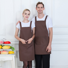 Work clothes apron kitchen net coffee restaurant waiter apron print coffee shop milk tea shop apron