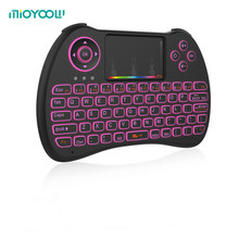 i8 Mini Wireless Keyboard 2.4GHz Air Mouse Remote Control Touchpad For Android TV Box Notebook Tablet Pc(China)