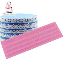 Cake Border Decoration Lace Mat Sugracraft Lace Mold for Fondant Wedding Cake Decorating Cake Decorating Tools Bakeware LFM-27