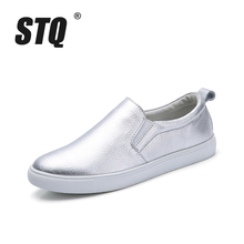 STQ 2017 Autumn Women Leather Loafers Fashion ballet flats sliver white black Shoes Woman Slip On loafers boat shoes Moccasins