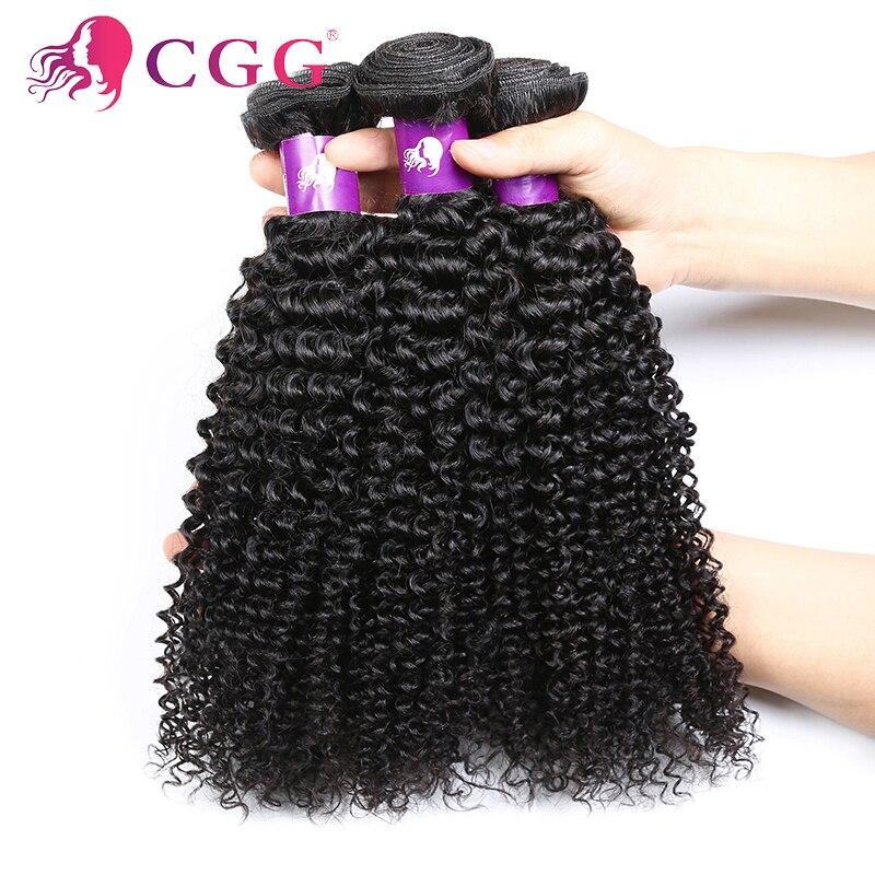 8A Unprocessed Brazilian Curly Virgin Hair 3 Bundles Brazilian Virgin Hair Curly Rosa Products Brazilian Human Hair Extentions<br><br>Aliexpress