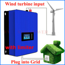 1000W Wind Power Grid Tie Inverter with Dump Load Controller/internal limiter for 24v 48v 60v 72v AC DC wind turbine generator(China)