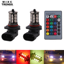 MIXC TRENDS 1Set RGB Multi Colors Changing LED fog Light Bulb 9005 9006 12V 24V Colorful Auto Car Light With Remote control(China)