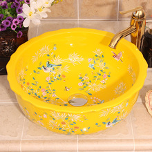 China Painting Flowers And Birds Ceramic Painting Art Lavabo Bathroom Vessel Sinks Round counter top wash basin china