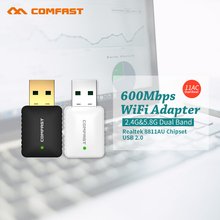 5ghz USB Wifi Adapter 600mbps Wifi Antenna 2dbi support Windows Mac 802.11ac USB Network Card wifi dongle for laptop desktop PC(China)